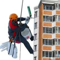 Гидроизоляция межпанельных швов, стен, балконов, в Новороссийске
