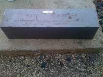 Продам оружейный сейф, в г.Симферополь