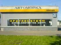 Автомойщик, в Москве