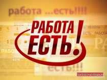 Дополнительный доход для всех!, в Томске