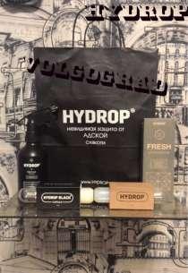 Водоотталкивающие спреи для одежды Hydrop в наличии, в Волгограде