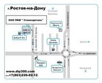 Тиски станочные поворотные, в Ростове-на-Дону
