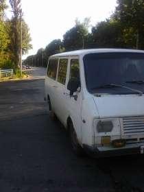 Микроавтобус РАФ 2203-01, в Калуге
