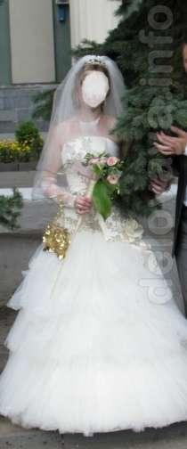 Свадебное платье! Очень красивое! Дешево!!!!!!!!, в г.Северодонецк