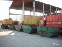 вывоз мусора- снос здании, в Красногорске