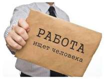 Консультант по продукции, в г.Валуйки