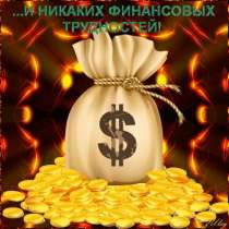 Сотрудники, в г.Зыряновск