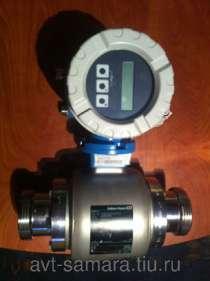 Продам расходомеры электромагнитные Promag H (Endress+Hauser, в г.Самара