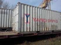 Контейнер 6 метров фирменный, в Ростове-на-Дону