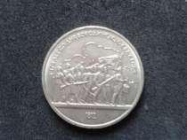 Продам 1 рубль СССР-1987 г. в, в г.Алматы