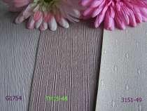 Обои Vincover США антивандальные, ширина полотнам 1,35м, в Москве