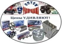 автозапчасти ГАЗ, УАЗ на обмен автомобиля, в Оренбурге