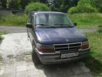 Chrysler Voyager, 1995 2.5 td, в Калининграде