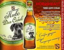 Макеты для полиграфии, разработка этикетки, рекламный дизайн, в Москве