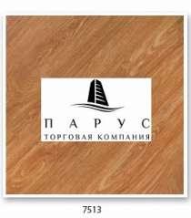 Ламинат опт розница краснодар ТК Парус, в Краснодаре