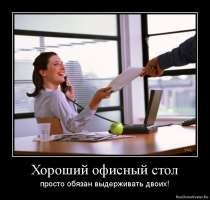 Требуется менеджер по подбору кадров, в Казани