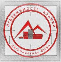 Вакансия риэлтора, в Владикавказе