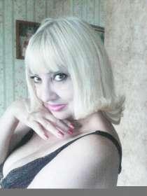 Любовь, 46 лет, хочет познакомиться, в Москве