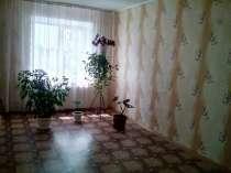 Продам просторную, светлую, теплую и очень уютную квартиру, в Шадринске