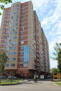 Продается офис 216 кв. м, в Краснодаре