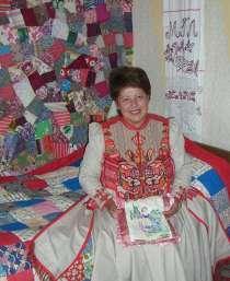 Красный брючный костюм, в Архангельске