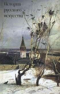 Кладезь познания русского искусства, в Липецке