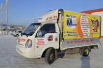 грузовой автомобиль KIA BONGO, в г.Минусинск