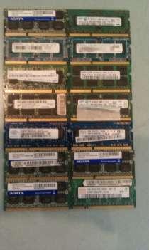 Оперативная память для ноутбука, моноблока, в Сургуте