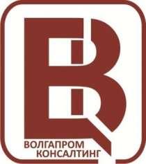 Сварщик аргонщик, в Кирове