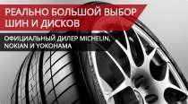 Шина на газель К-156 185/75 R16C+шиномонтаж, в Москве
