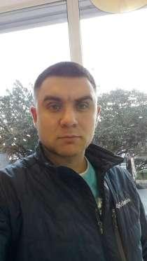 Миша, 46 лет, хочет пообщаться, в Москве