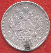 Россия 1 рубль 1898 г. АГ Николай II серебро, в Орле