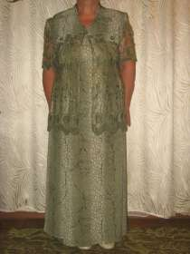 Платье с накидкой, в Белгороде