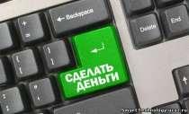 Несложная работа для женщин на дому, в Грозном