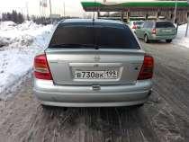 Продам хороший автомобиль, в Москве