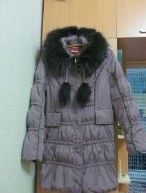 Куртка зимняя, в г.Усть-Каменогорск