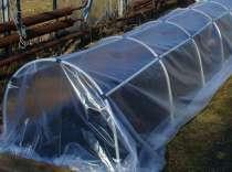 Каркасы для парников из жестких труб ПВХ 20 мм 5 метров, в Малоярославце