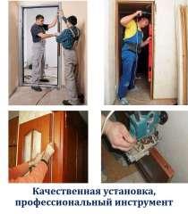 Установка дверей, в Кирове