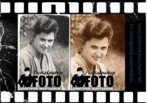 Реставрация фотографий Восстановление цвета на фото, в Челябинске