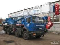 Аренда автокрана Галичанин 32 тонны, в Истре