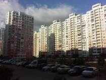 Квартира на Покрышкина, в Сочи