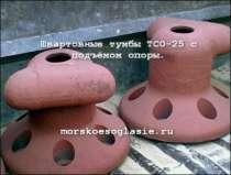 Швартовая тумба ТСО-25 с подъёмом опоры, в Чите