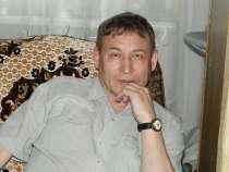 Александр, 46 лет, хочет пообщаться, в Иркутске