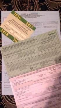 Автострахование, в г.Киев
