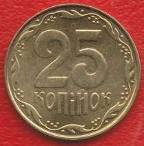 Украина 25 копеек 2009 г., в Орле