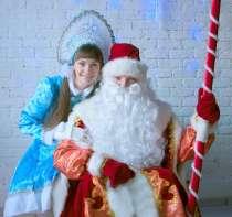 Дед Мороз и Снегурочка (Химки, Куркино, Сходня), в Химках