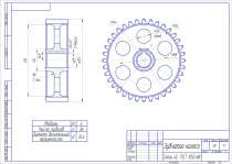 Чертежи в «КОМПАС 3D» «AutoCAD». Чертежи на заказ, в Красноярске