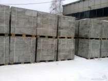 Пеноблки D-700 пенобетон, в Иванове