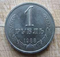 Продам коллекцию юбилейных рублей СССР, в г.Караганда