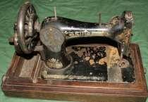 Швейная машинка Зингер, в г.Щёлкино